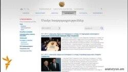 Հայաստանը և Եվրամիությունը «հանձնառու են զարգացնել համագործակցությունը»