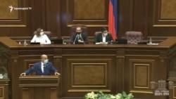 Ազգային ժողովը առաջադրված երեք թեկնածուներին ընտրեց ՍԴ դատավորներ