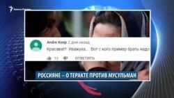 Видеоновости Кавказа 18 марта
