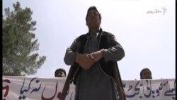 د بلوچستان حکومت ضد د معذورانو لاریون