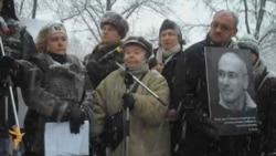 Russian Opposition Rallies For Khodorkovsky