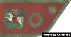 Харугва паспалітага рушаньня Слонімскага павету. 1747