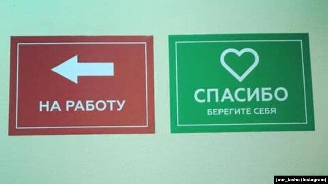 Фото Таши Соколовой