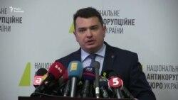 НАБУ не отримало додаткових плівок Онищенка (відео)