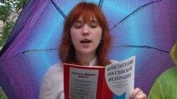 """""""Свидетели Конституции"""" на Триумфальной"""