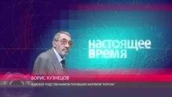 """Кузнецов: """"Документы """"Курска"""" были сфальсифицированы от начала до конца"""""""