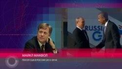 """Макфол: """"В России сказали: нам просто сейчас нужен враг"""""""