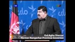 Афганистан: дебаты кандидатов в президенты. День 1