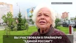 """Праймериз """"Единой России"""". А что это такое?"""