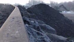 Проверки после подорожания угля
