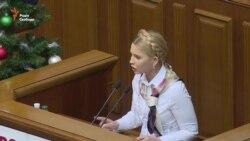 Тимошенко: «Це бюджет-прощання»
