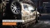 Фотограф и автомеханик из Сибири создаёт постапокалиптические автомобили