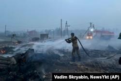 Пожары в Якутии, август 2021 года