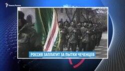 Видеоновости Кавказа 11 июля