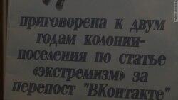 В поддержку Ильдара Дадина и Дарьи Полюдовой