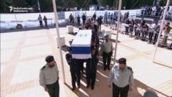 Funeraliile fostului președinte israelian Shimon Peres