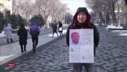 Туыстары Қытайда қалғандар пикетке шықты