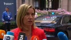 Mogherini Says 'There Is No Time For Uncertainty' Regarding Brexit