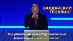 Когда Путин уйдет...