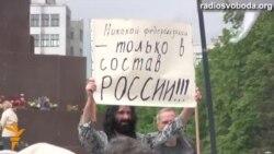 Активісти у Харкові на мітингу підтримали «референдум» на Донбасі