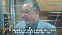 Ukrainian Court Extends Detention Of Former Tajik PM