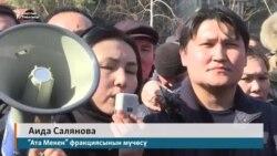 Салянова: Бийлик чагым уюштурууда