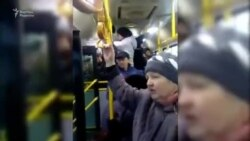 """Автобустағы """"Оңайдың"""" дауы"""