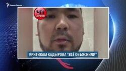 Видеоновости Кавказа 19 ноября