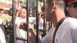 Victims, Kyrgyz Activists Demand Supreme Court Overturn Amnesty