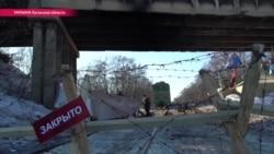 Блокада Донбасса. Кто и зачем остановил потоки угля из непризнанных республик