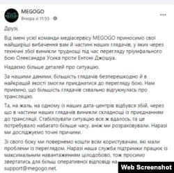Screenshot of the MEGOGO post