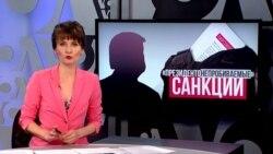 Настоящее Время. Итоги с Юлией Савченко. 17 июня
