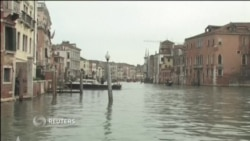 В Италии по обвинению в терроризме арестованы венецианские сепаратисты
