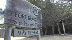 Форт-Росс - исторический символ Русской Америки