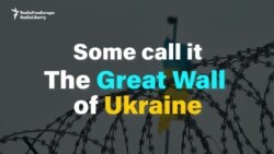 The Great Wall Of Ukraine