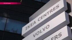 """Обыски в IKEA: дело о """"захвате"""" 16 га сельхозземель продолжается"""