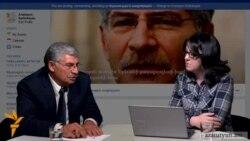 Ֆեյսբուքյան ասուլիս Գագիկ Բաղդասարյանի հետ