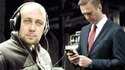 Сотрудник ФСБ Константин Кудрявцев и Алексей Навальный, фотоколлаж
