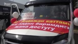 Из Андижана в Ош запустился регулярный рейс микроавтобусов