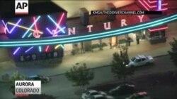 Свидетели описывают трагедию в Колорадо