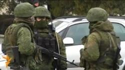 Напряженность в Крыму