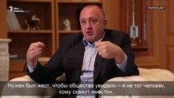 Избранные и гонимые: Георгий Маргвелишвили