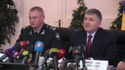 Поліція знешкодила злочинну групу, що розпалювала міжнаціональну ворожнечу – Аваков (відео)