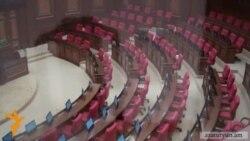 Շարմազանովը՝ ԱԺ նիստերի դատարկ դահլիճում