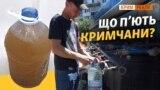 Водні фільтри в Криму не витримують (відео)