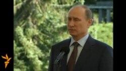 Президент Росії поставив під сумнів можливість видачі інформатора про стеження спецслужб США