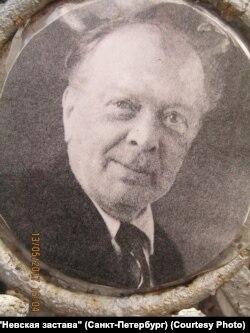 Федор Берггольц