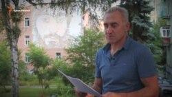 Олег Сенцов: Стремление к свободе не остановить (видео)