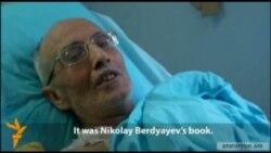 Դանակահարված ադրբեջանցի գրողը մահացել է