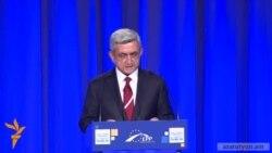 Պաշտոնական Երևանը վերջապես արձագանքեց ուկրաինական իրադարձություններին